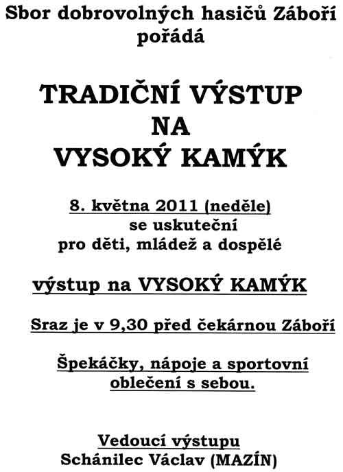 kamyk2011