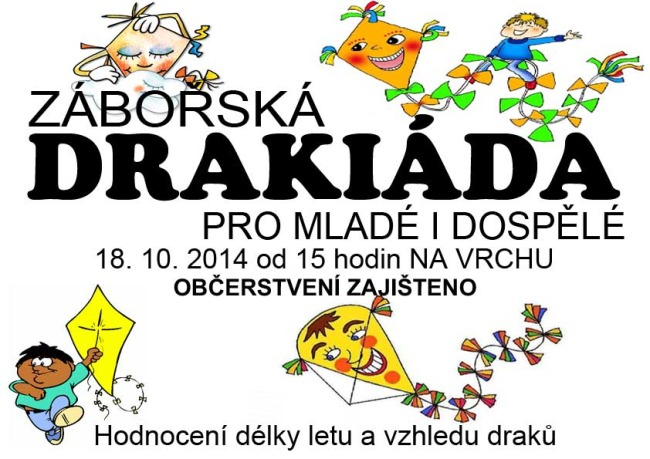 drakiada-2014